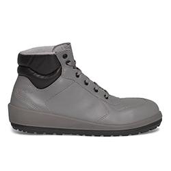 Chaussures de sécurite Parade Brazza S3 Gris